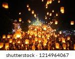 kawthaung myanmar 2018 october... | Shutterstock . vector #1214964067