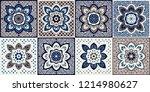 talavera pattern.  indian... | Shutterstock .eps vector #1214980627