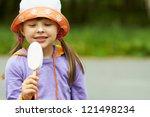 pretty girl in a hat that looks ...   Shutterstock . vector #121498234