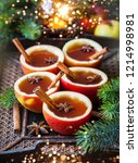 apple cider with cinnamon... | Shutterstock . vector #1214998981