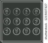 stopwatch vector icon  digital...   Shutterstock .eps vector #1215037327