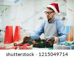 serious concentrated young real ... | Shutterstock . vector #1215049714