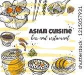 asian cuisine concept design.... | Shutterstock .eps vector #1215057931