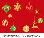 frame of christmas ornament | Shutterstock .eps vector #1215059647