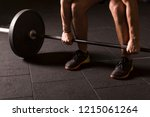 young athlete training with a... | Shutterstock . vector #1215061264