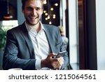 technologies making life easier.... | Shutterstock . vector #1215064561