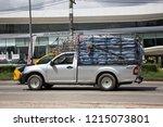 chiangmai  thailand   september ... | Shutterstock . vector #1215073801