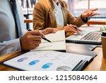 administrator business man... | Shutterstock . vector #1215084064
