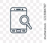 loupe vector outline icon... | Shutterstock .eps vector #1215084787