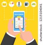 health insurance concept. hand... | Shutterstock .eps vector #1215104041