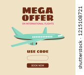 cheap flights. flight concept.... | Shutterstock .eps vector #1215108721