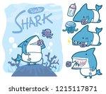 blue baby shark and jellyfish ... | Shutterstock .eps vector #1215117871