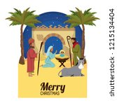 traditional christian christmas | Shutterstock .eps vector #1215134404