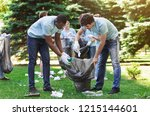 green volunteering. two... | Shutterstock . vector #1215144601