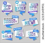 modern labels badges and tags... | Shutterstock .eps vector #1215145951