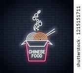 wok noodles neon logo. chinese...   Shutterstock .eps vector #1215151711