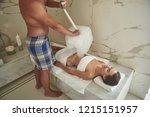 young man doing the hammam... | Shutterstock . vector #1215151957