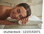 simple happiness. beautiful... | Shutterstock . vector #1215152071