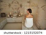 sitting alone. young dark... | Shutterstock . vector #1215152074