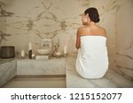 thoughtful lady. calm... | Shutterstock . vector #1215152077