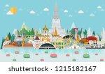 thailand  bangkok in thailand... | Shutterstock .eps vector #1215182167