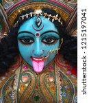 close up of hindu goddess kali... | Shutterstock . vector #1215197041