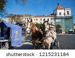 lviv   ukraine   october 06 ... | Shutterstock . vector #1215231184
