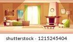 cartoon illustration of cozy...   Shutterstock . vector #1215245404