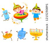 set of cartoon children and... | Shutterstock . vector #1215250891