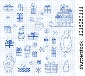 hand drawn set of christmas... | Shutterstock .eps vector #1215253111