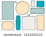 hand drawn set of simple frame... | Shutterstock .eps vector #1215253114