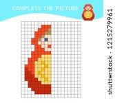 educational game for children.... | Shutterstock .eps vector #1215279961