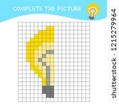educational game for children.... | Shutterstock .eps vector #1215279964
