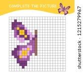 educational game for children.... | Shutterstock .eps vector #1215279967