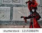carnival red black mask and... | Shutterstock . vector #1215288694