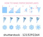 how to make christmas white... | Shutterstock .eps vector #1215292264