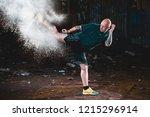 male mma martial artist fighter ... | Shutterstock . vector #1215296914