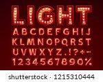 font lamp symbol  red letter... | Shutterstock .eps vector #1215310444