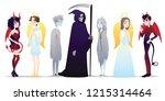 halloween characters in cartoon ... | Shutterstock .eps vector #1215314464
