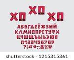 alphabet christmas design. word ... | Shutterstock .eps vector #1215315361