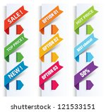 colorful arrows and labels. | Shutterstock .eps vector #121533151