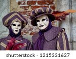 carnival lilac beige mask and... | Shutterstock . vector #1215331627