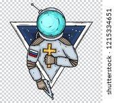 russian cosmonaut with a cross...   Shutterstock .eps vector #1215334651