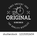 bicycles original quality white ... | Shutterstock .eps vector #1215352654