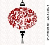 2013,4711,art,asia,banner,bell,butterfly,card,celebration,china,chinese,chopstick,cobra,collection,concept
