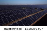 drone observing view of...   Shutterstock . vector #1215391507