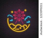 london eye icon neon light...   Shutterstock .eps vector #1215393211