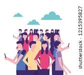 community people activity | Shutterstock .eps vector #1215395827