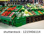 fresh raw vegetables on the... | Shutterstock . vector #1215406114