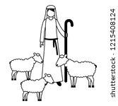 shepherd with flock sheep... | Shutterstock .eps vector #1215408124